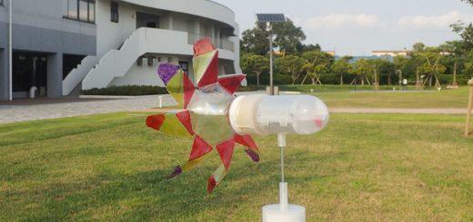 ペットボトル風力発電機
