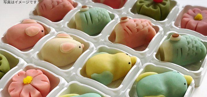 ふなばしを食べつくそう「季節の和菓子を作ろう! 」